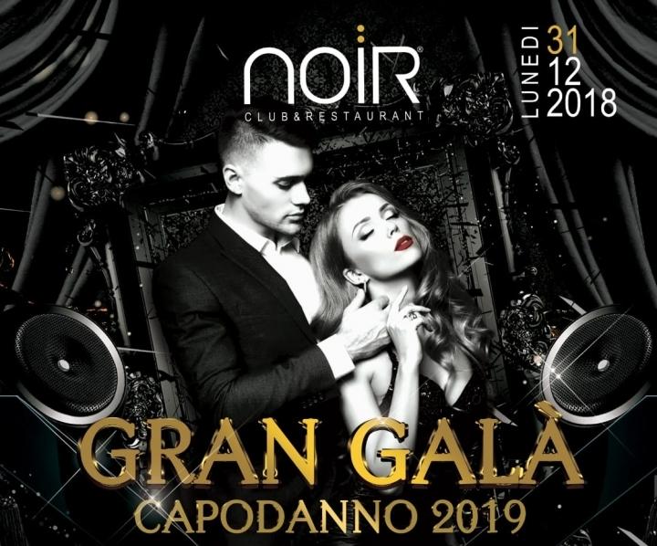 Capodanno Discoteca Noir Club Lissone Foto